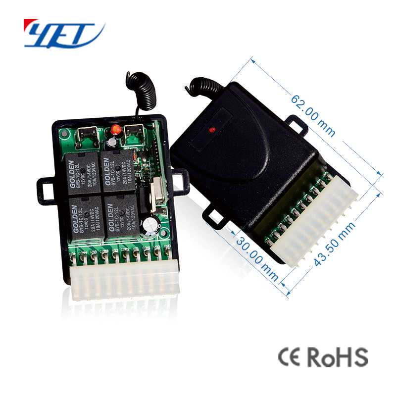 YET404PC-V4.0 Four channel Wireless Intelligent Receiving Receiver