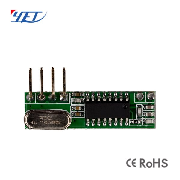 Introduction of YET205B special RF receiver module for motors